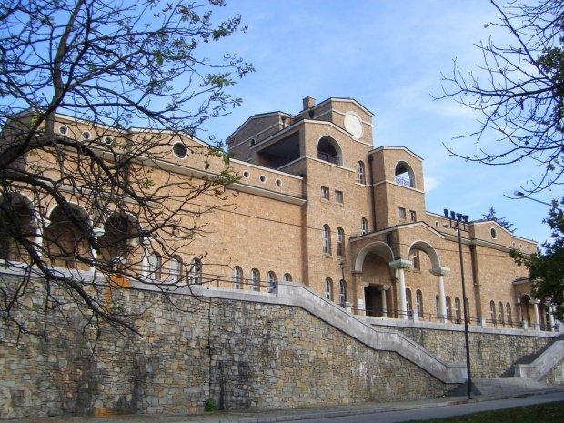 Boris Denev State Art Gallery