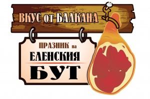 Logo_Elenski_but_cr