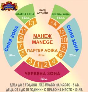 bileti_new